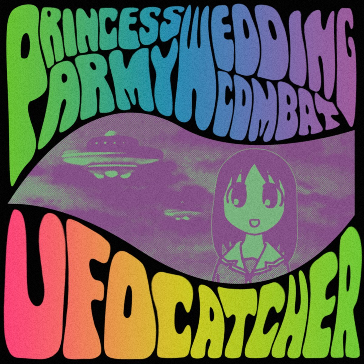 Princess Army Wedding Combat -  UFOCATCHER(CD)
