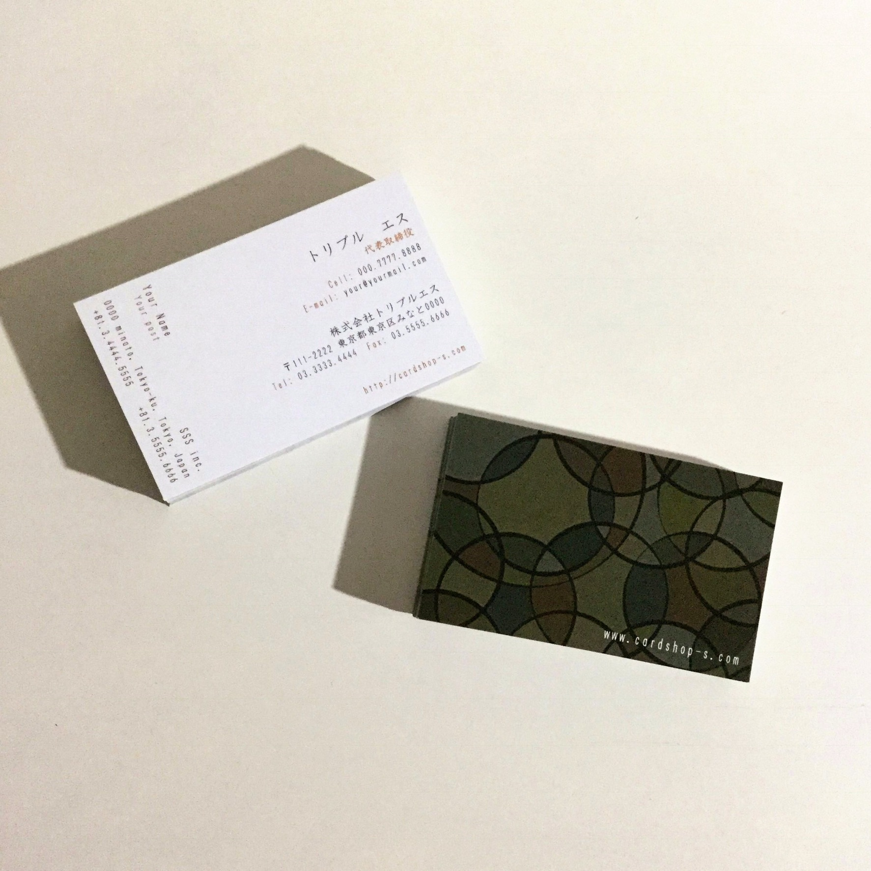 30d1_biz【100枚】ビジネス名刺【英表記】