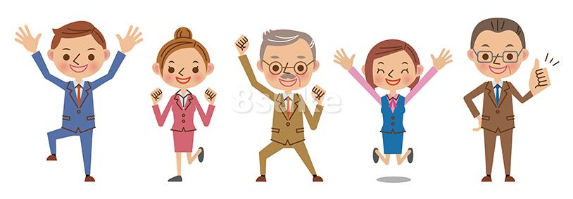 イラスト素材:喜ぶビジネスチーム(ベクター・JPG)