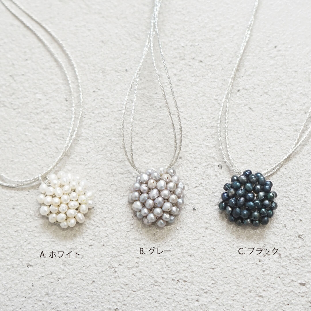 noy ノイ Freshwater pearl necklace 淡水パールネックレス (品番1912)
