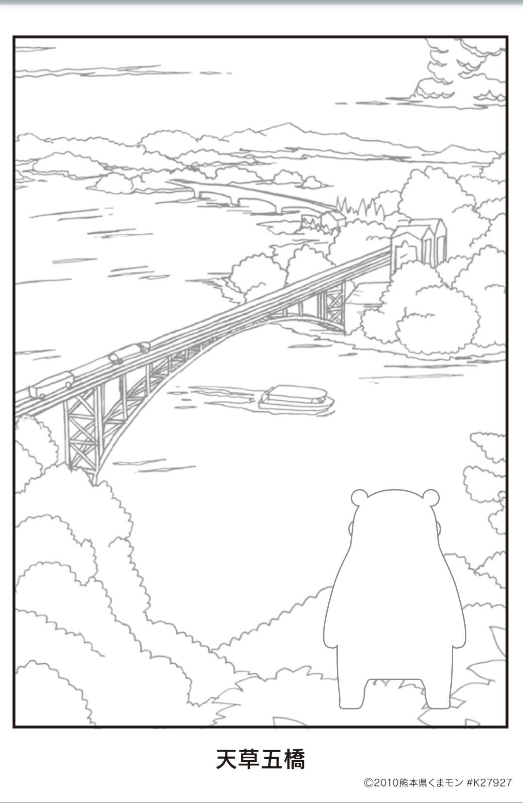 にこにこきらきら ぬりえ 天草五橋ハガキ シホサンフラワー