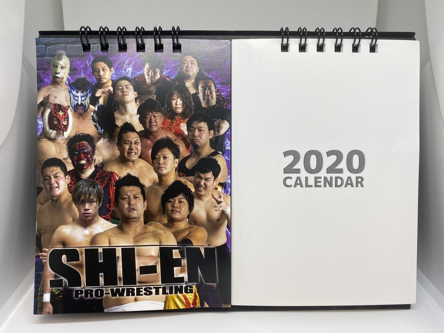 2020年B6セパレート卓上カレンダー