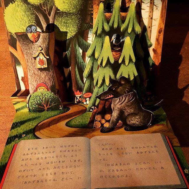 絵本「あかずきん/ヴォイチェフ・クバシュタ(ちえのつくとびだすえほん)」 - 画像2