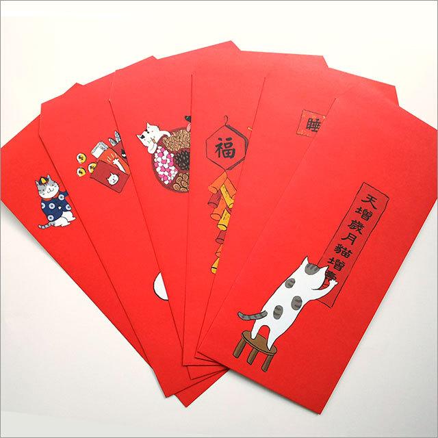 紅包袋(6枚入)A