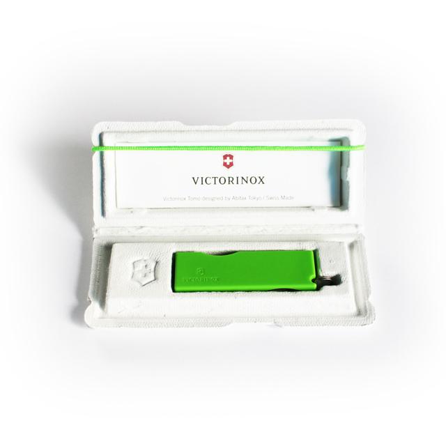 ABITAX TOMO / Apple Green