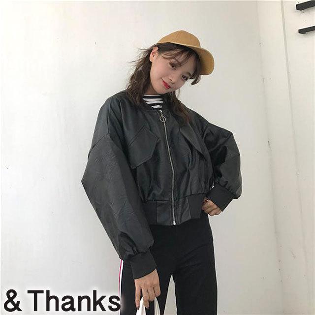 スポーツMIX ドルマンスリーブショートジャケット 1カラー 1サイズ