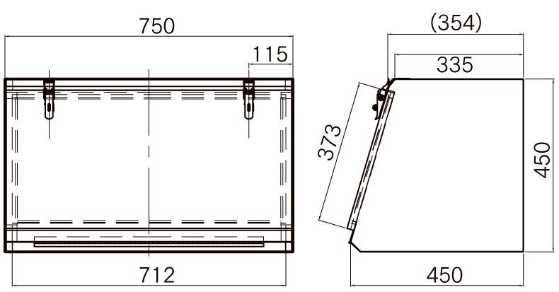 ステンレス工具箱【HKK-750A 中間鋼種】
