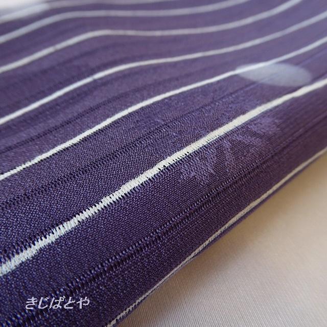 正絹絽 青褐(あおかち)によろけ縞の帯揚げ