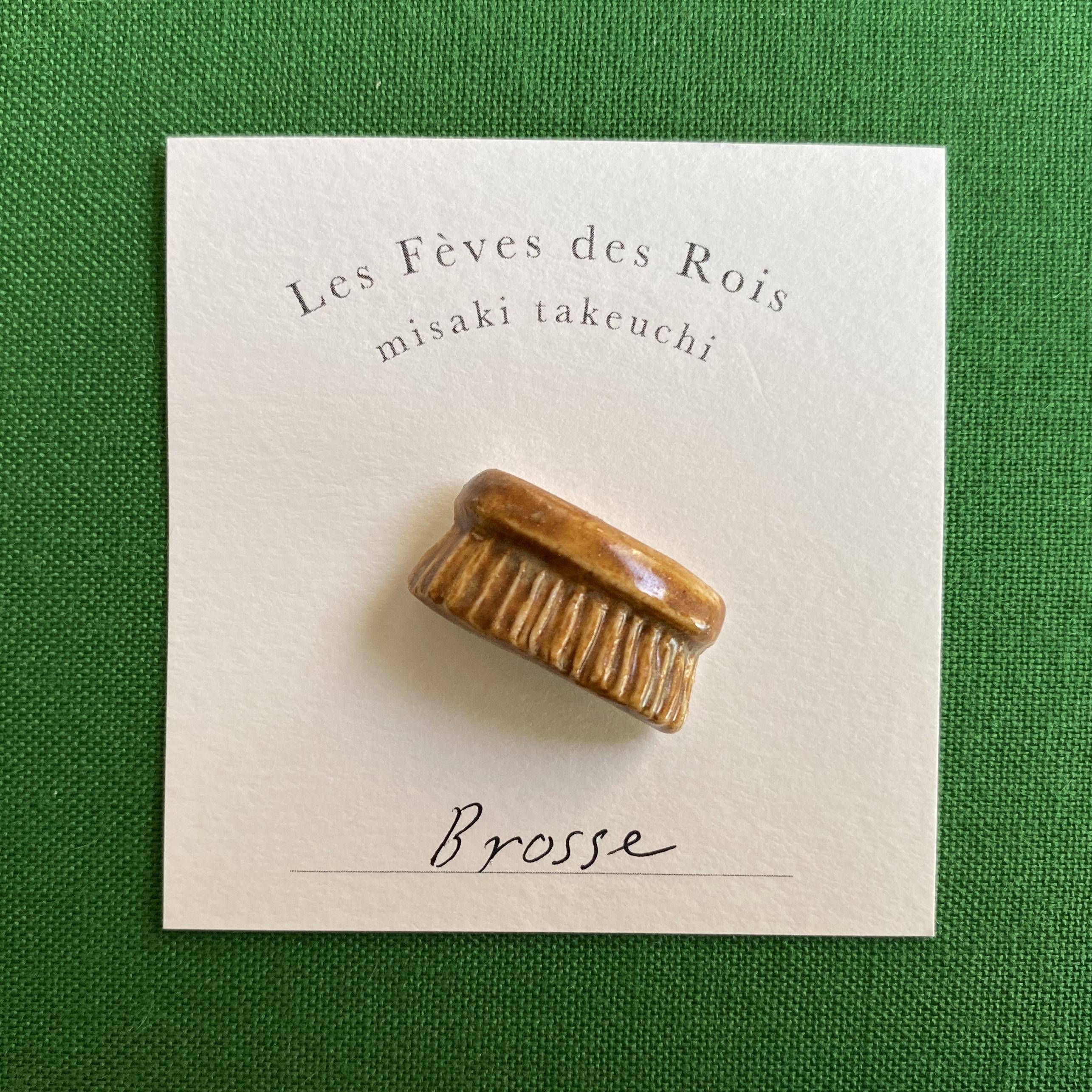 brosse(ブラシ)misaki takeuchi ハンドメイドフェーヴ/mt007