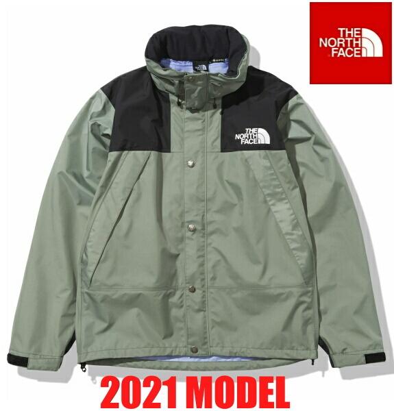 ノースフェイス ジャケット ナイロンジャケット マウンテンレインテックスジャケット THE NORTH FACE Mountain Raintex Jacket NP12135 アガベグリーン 2021年モデル