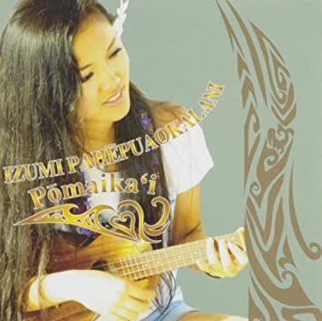 【30%オフ】IZUMI Pahepuaokalani (イズミ・パヘプアオカラニ)『Pomaika'i 』《直筆サイン入りブロマイド付き特別盤》
