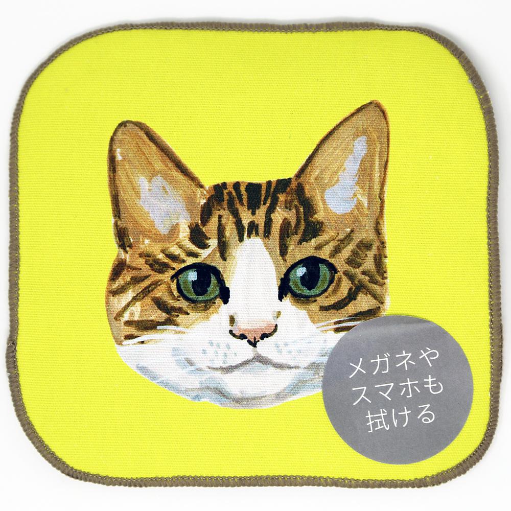 猫ハンカチ(メガネやスマホも拭けるCat)tora
