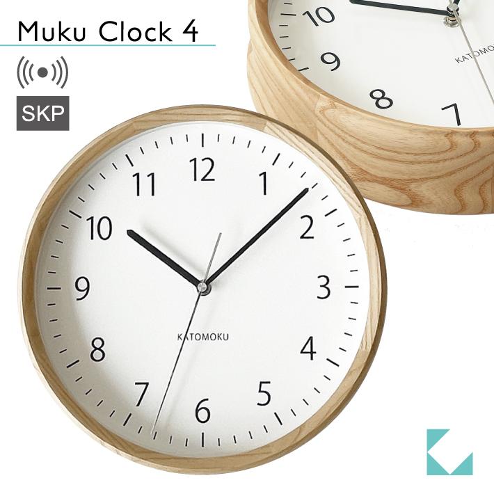 KATOMOKU muku clock 4 km-57NRCS SKP電波時計