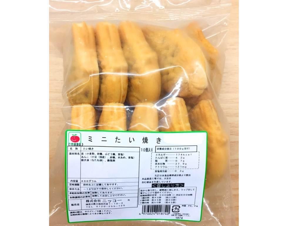 冷凍ミニたい焼き(40g×10個) - 画像3
