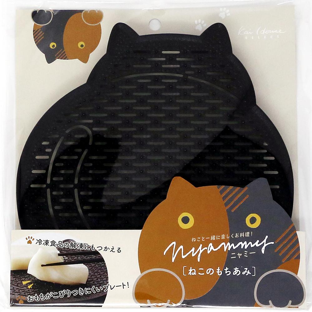 猫餅網(ニャミーねこのもちあみレンジ)