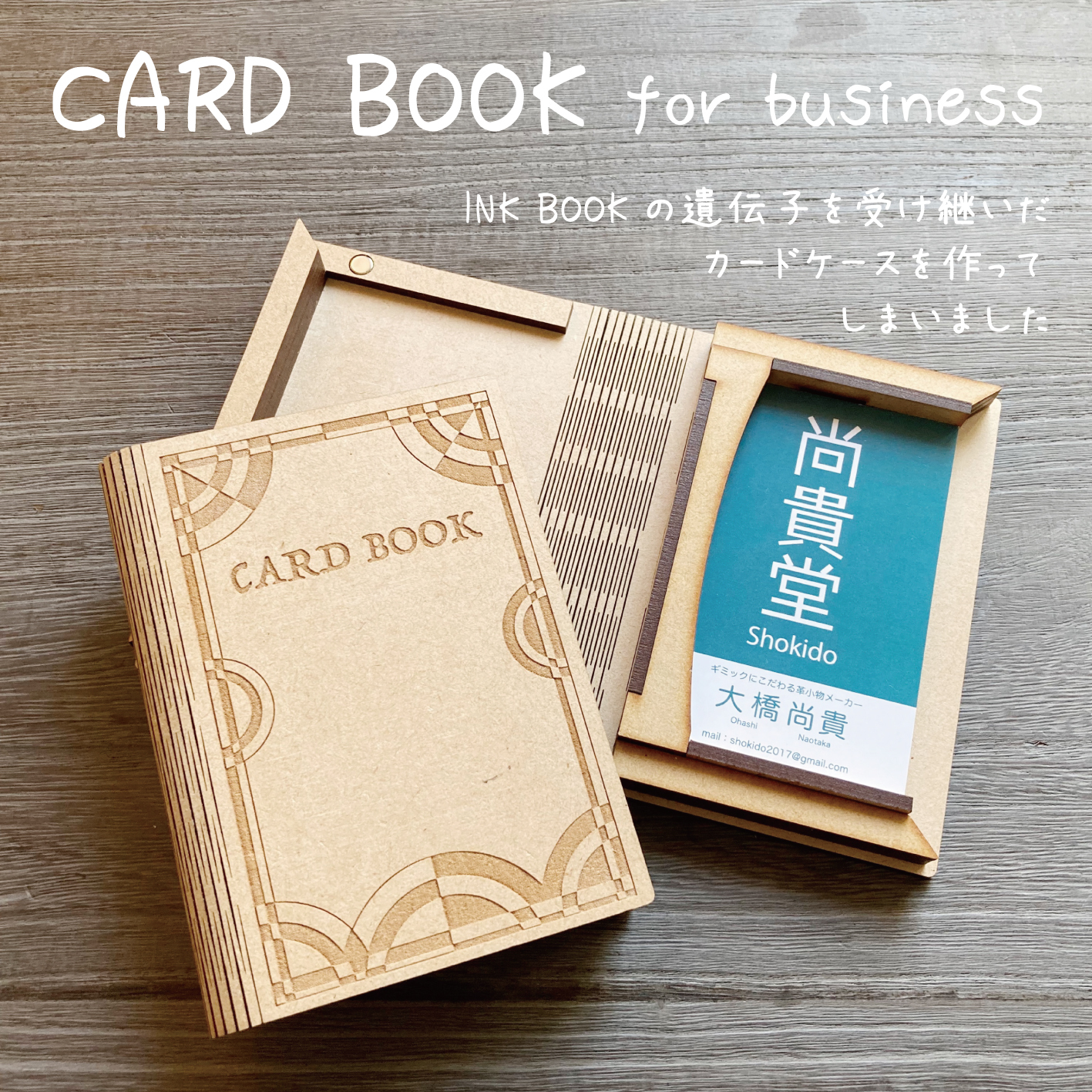 CARD BOOK for business