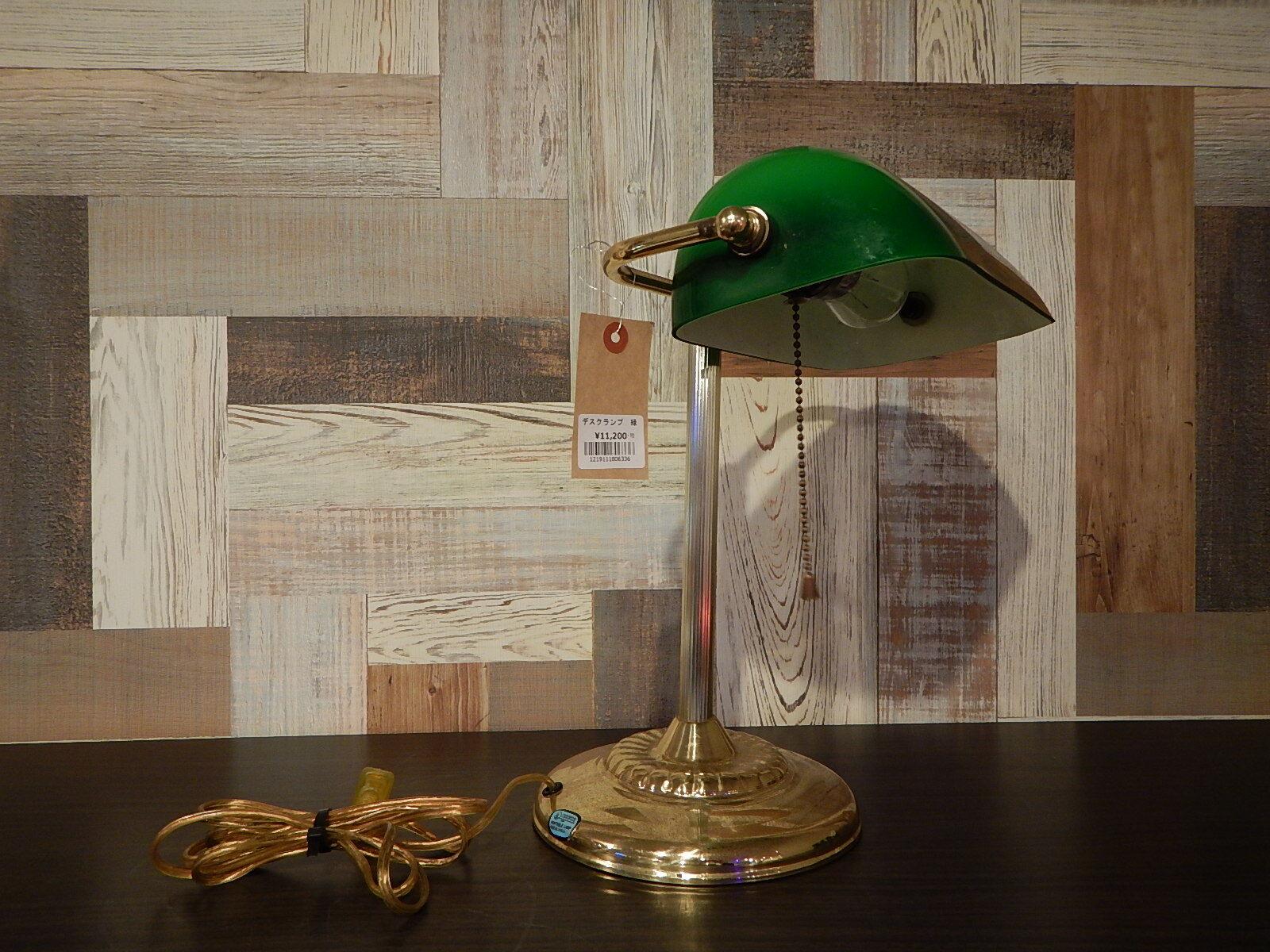 品番6336 デスクランプ 緑 ライト スタンド ヴィンテージ 011