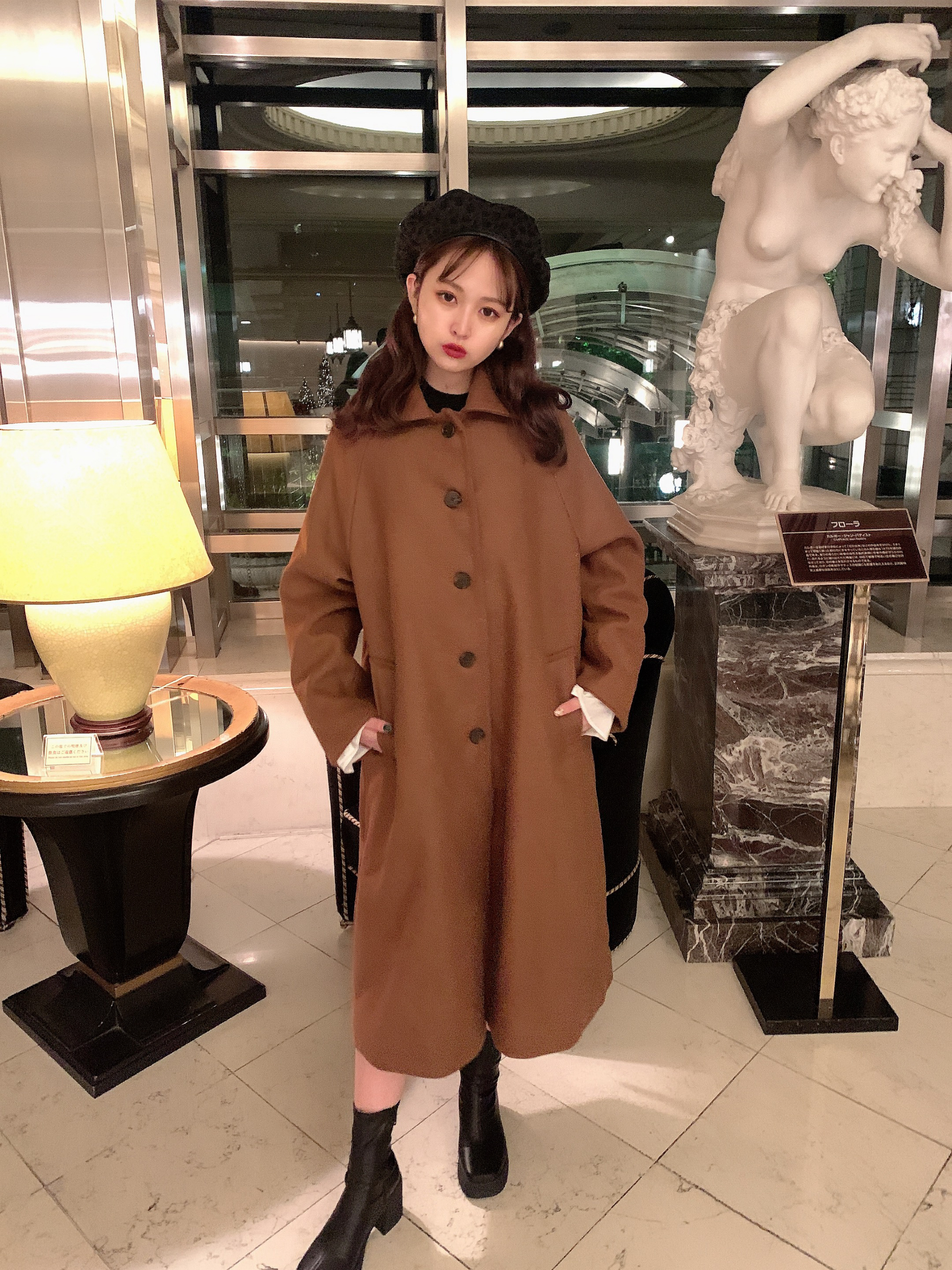 belt set long coat