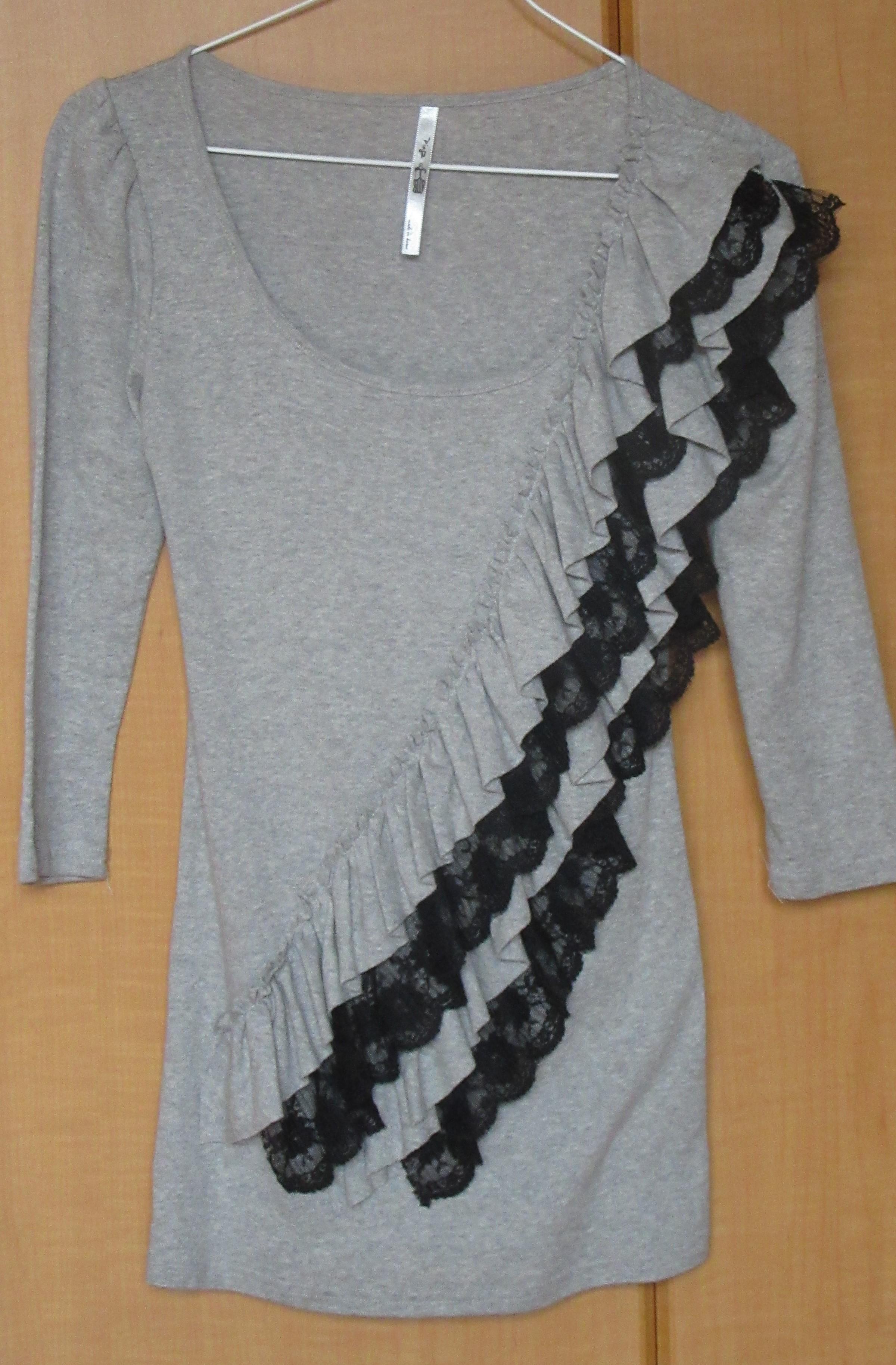 ロングTシャツ フリル グレイ リセール商品