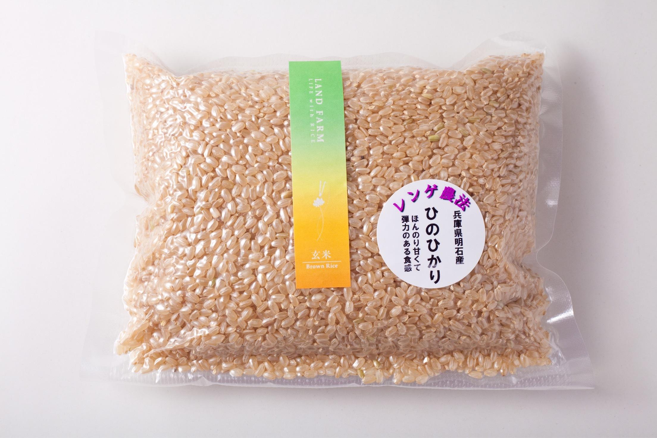 ひのひかり 玄米  真空パック 1kg(500g×2個)