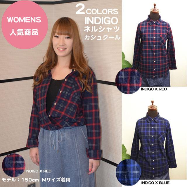 INDIGOネルネルチェック カシュクールシャツ<レディース>CFLD1510KS-65:INDIGOxRED ¥7,900⇒¥3,950  SALE!!!