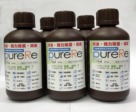 安全・強力除菌・消臭 PureRe(ピュアーレ) 2.5ℓ ボトル(500mlボトルx5本)(安全・強力除菌・消臭 高機能弱酸性次亜塩素酸水)