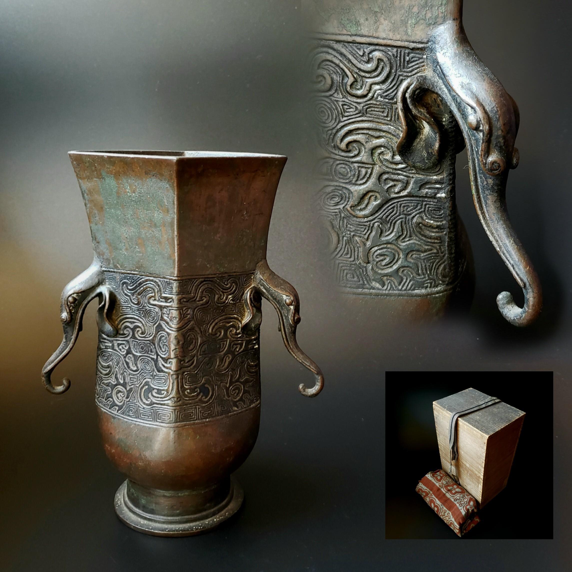 時代 茶道具 古銅 口菱 象耳 花入 唐物 伝来品 古美術 アンティーク 骨董 花器 美術品