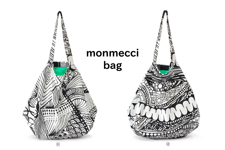 monmecciバッグ (布持手)|大きな幾何学模様バッグ