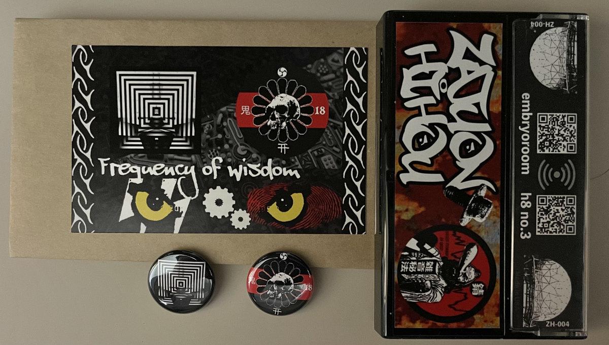 embryoroom / h8 no.3 - Frequency of wisdom - 画像3