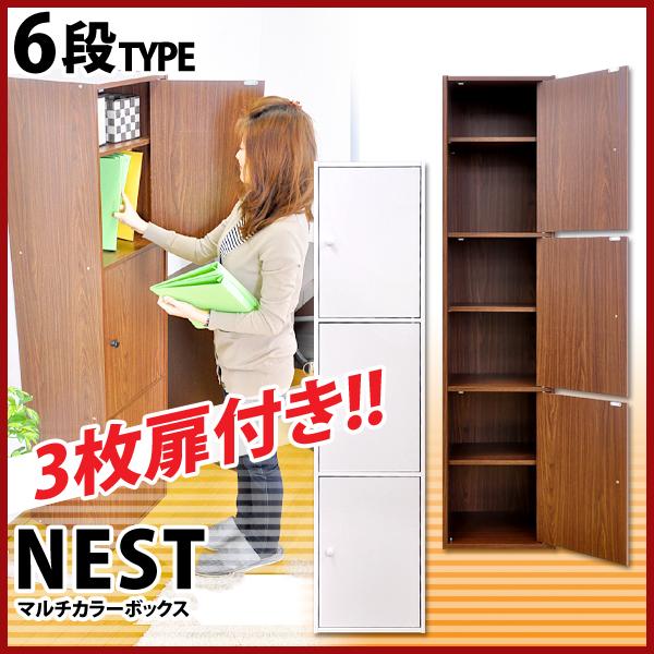マルチカラーボックス3D【NEST.】3ドアタイプ|一人暮らし用のソファやテーブルが見つかるインテリア専門店KOZ|《ET-T3D》
