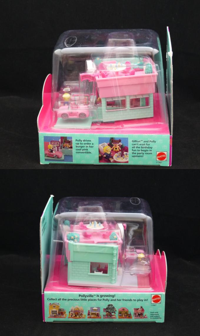 コレクターズアイテム ドライブスルーハンバーガーショップ 1994年 新品 ポーリータウンシリーズ