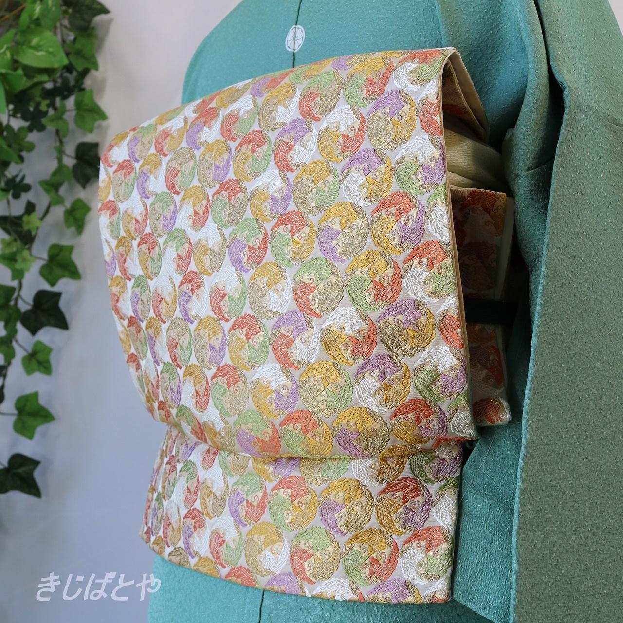 正絹 蝶の丸紋の袋帯