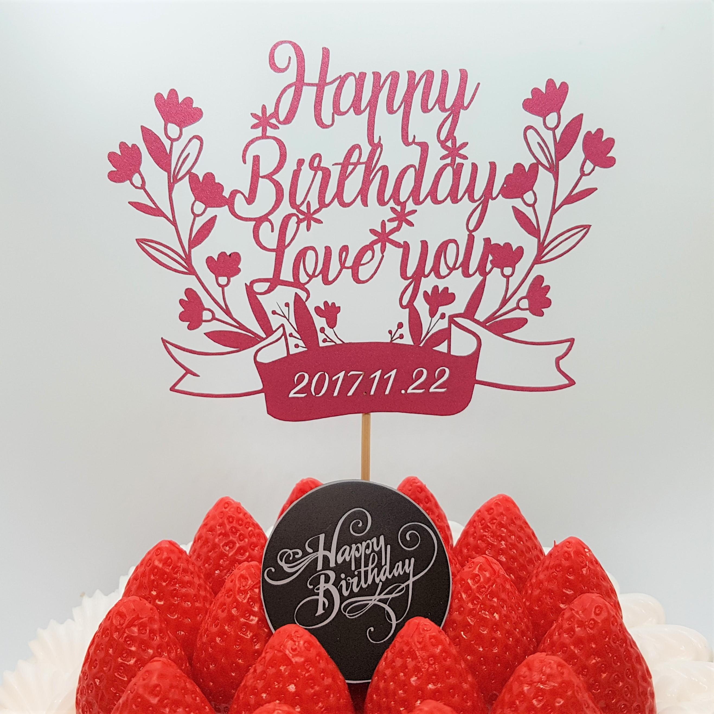 「年・月・日変更可能」ケーキトッパー(誕生日11)‐Birthday topper -