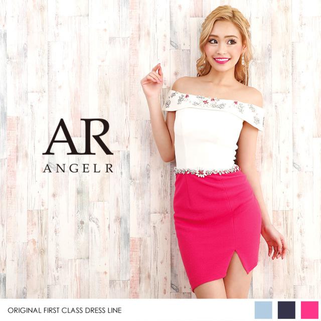 AngelR♪エンジェルアール♪AR8318