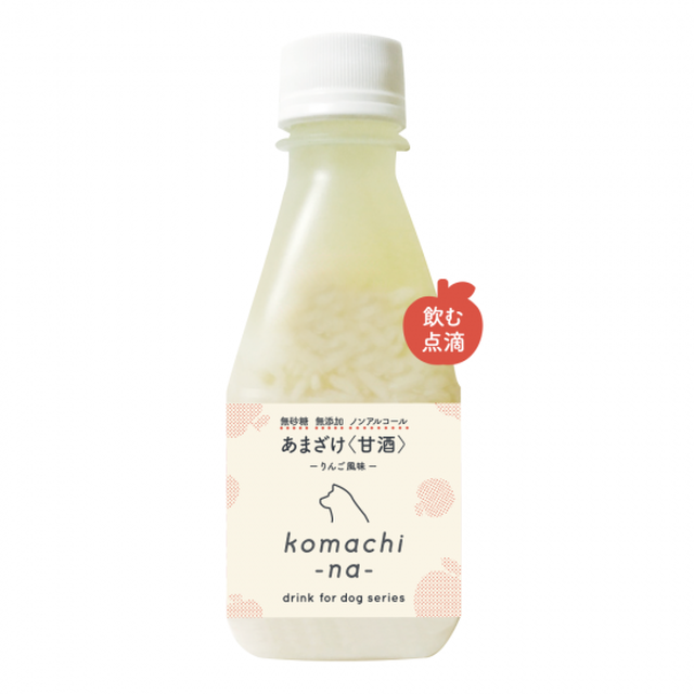 komachi-na- 飲む点滴 自然治癒力の栄養 りんごのあまざけ〈甘酒〉150ml