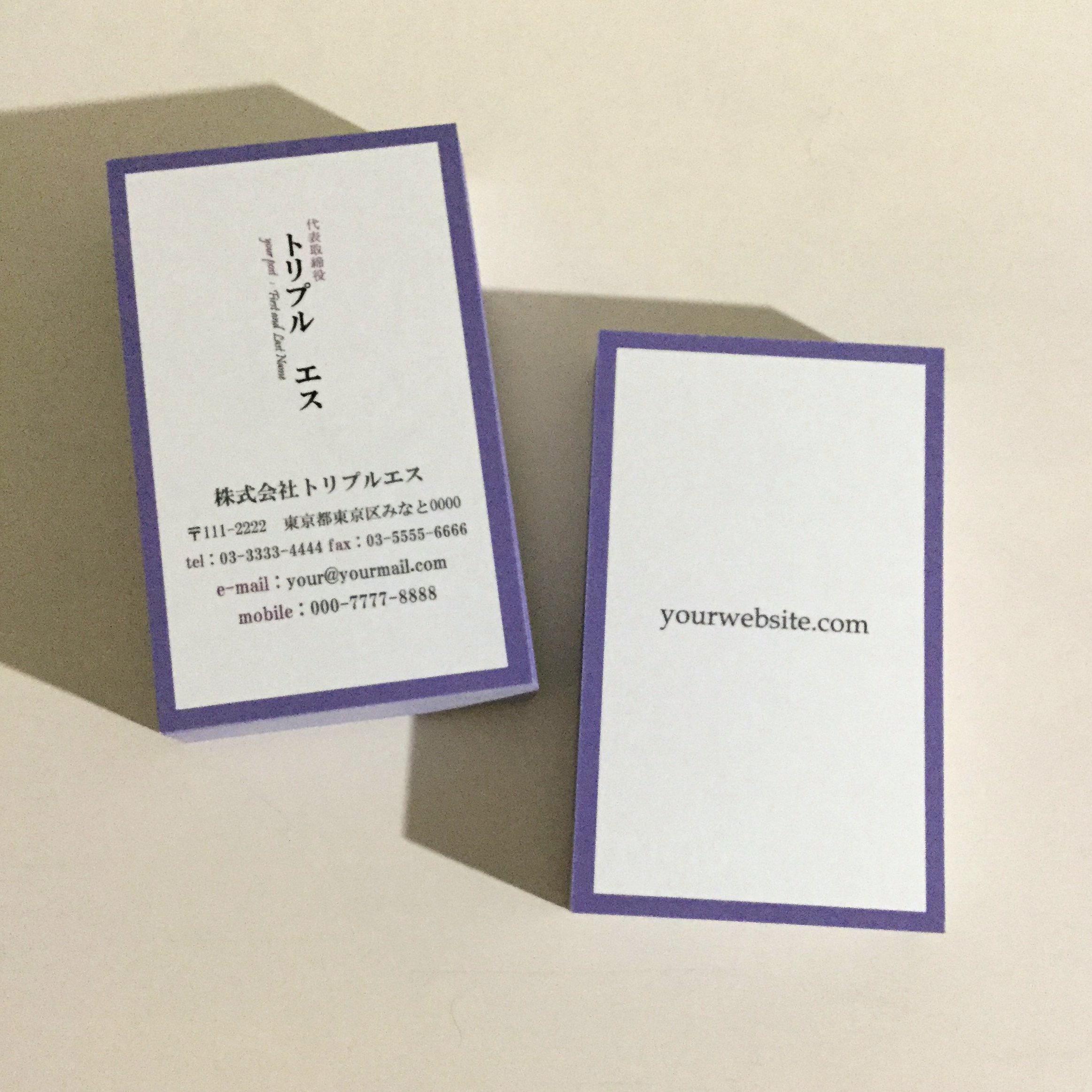 03d2_pp【100枚】ビジネス名刺【英表記】