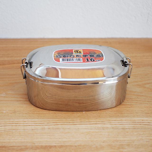 【台湾】 ステンレスランチボックス お弁当箱 16cm