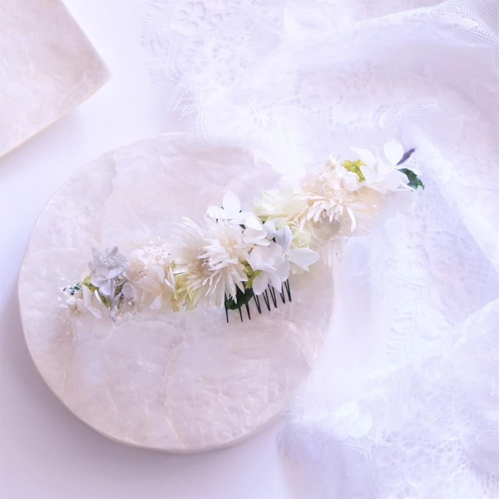 〖 紫陽花とスモールフラワーのヘッドドレス・ホワイトグリーン 〗プリザーブドフラワーの髪飾り。フラワーボンネ・ハーフ花冠