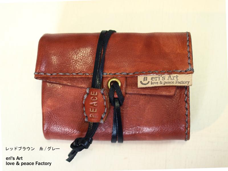 【受注生産】ちっちゃなお財布 *5カラーバリエーション* OD-W-01-05