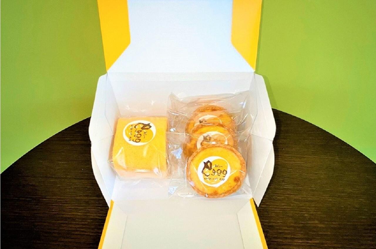 幸せ半ロールケーキ・幸せegggタルト(3個)セット