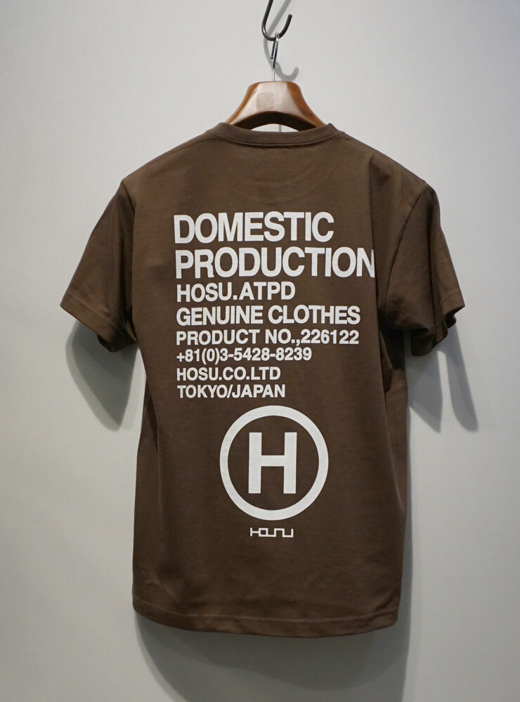HOSU DOMESTIC PRODUCTION Tee ブラウン