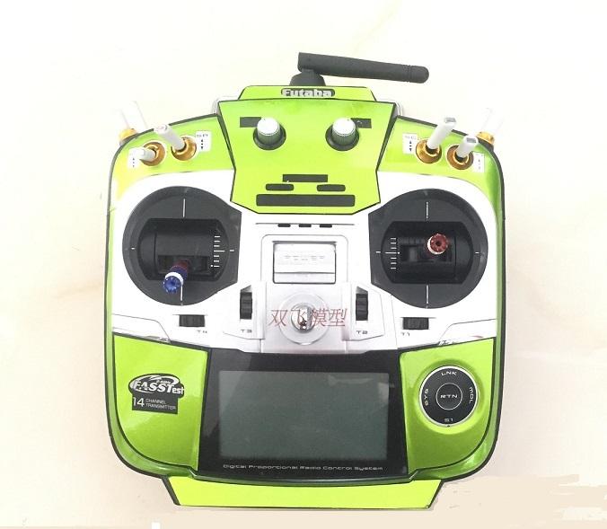 FUTABA ★フタバプロポ 14SG用 プロポスキン カーボン調  カラー /蛍光グリーン