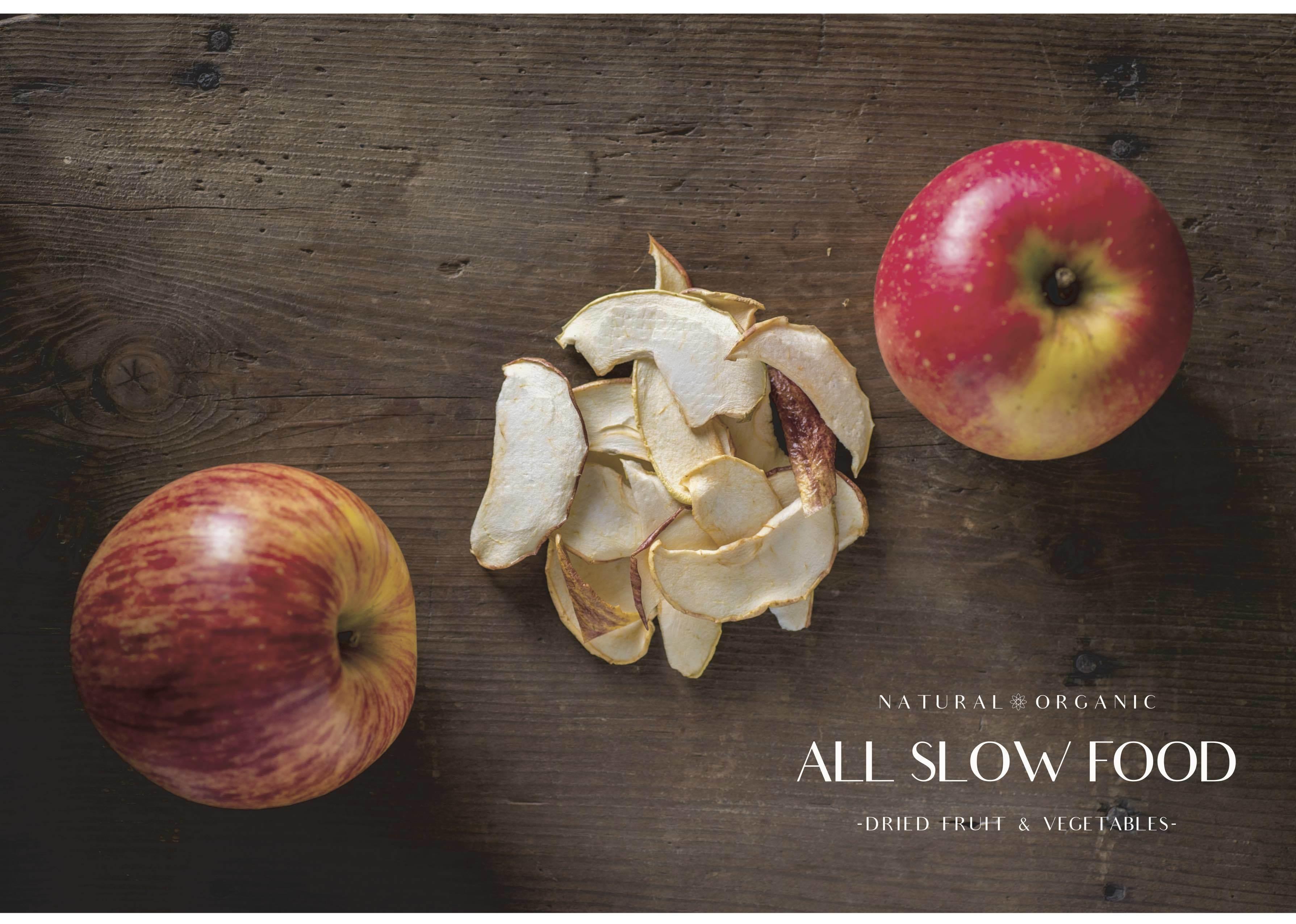 【新物】【高知県産(ふじ)りんご】やさしい甘みと柔らか食感で栄養満点