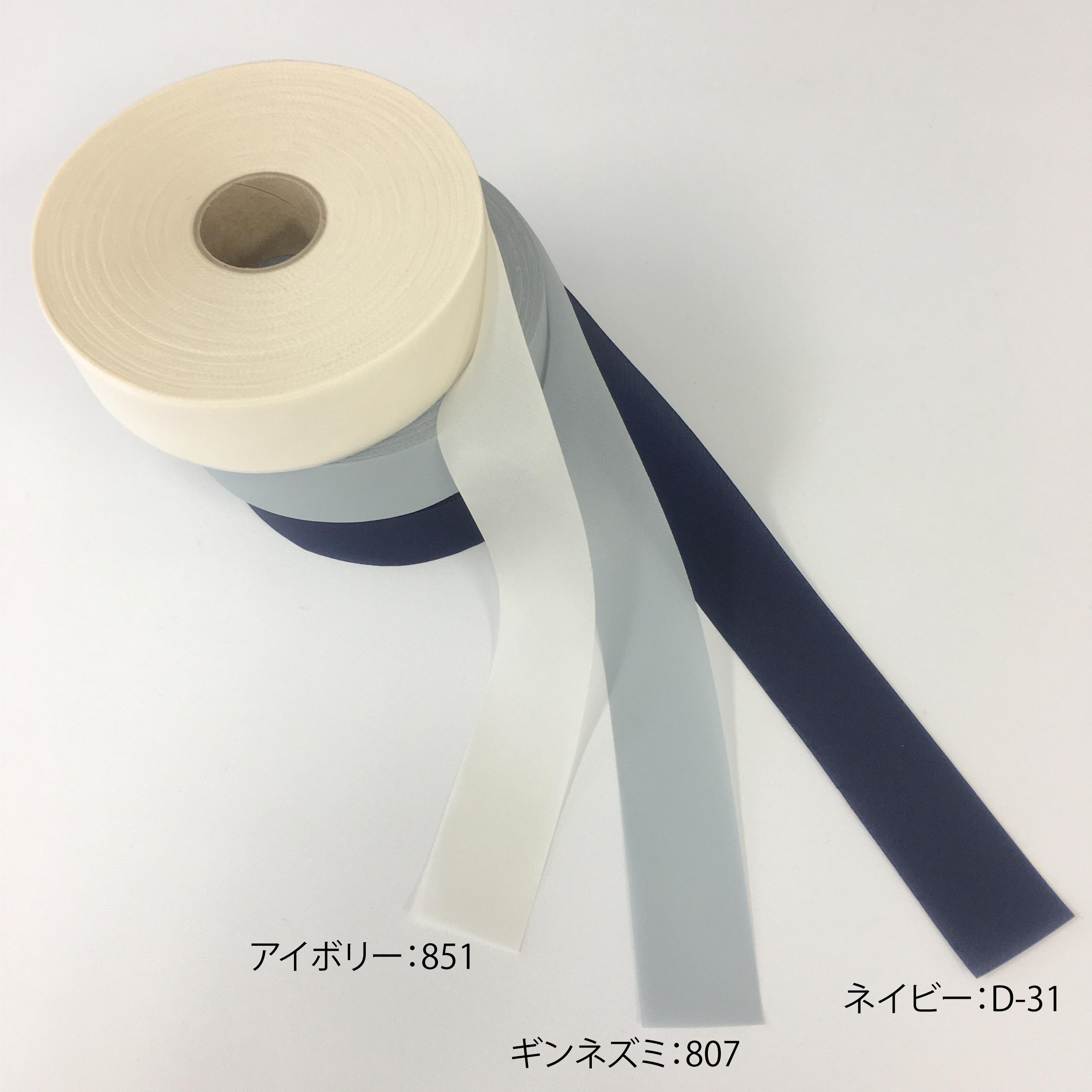24mm幅のフラットバイアステープ:デシン
