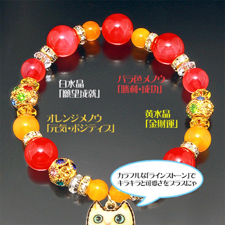 【願いを叶える不思議な猫】★天然石カラフルストーン・猫ちゃんブレス(10mm)★