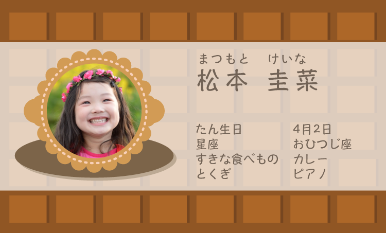 チョコレートの名刺 100枚