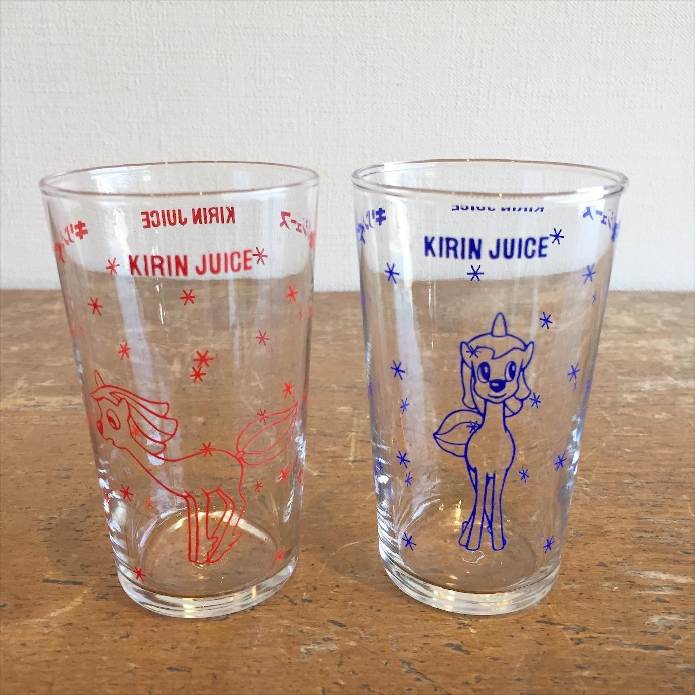 KIRIN JUICEノベルティグラス