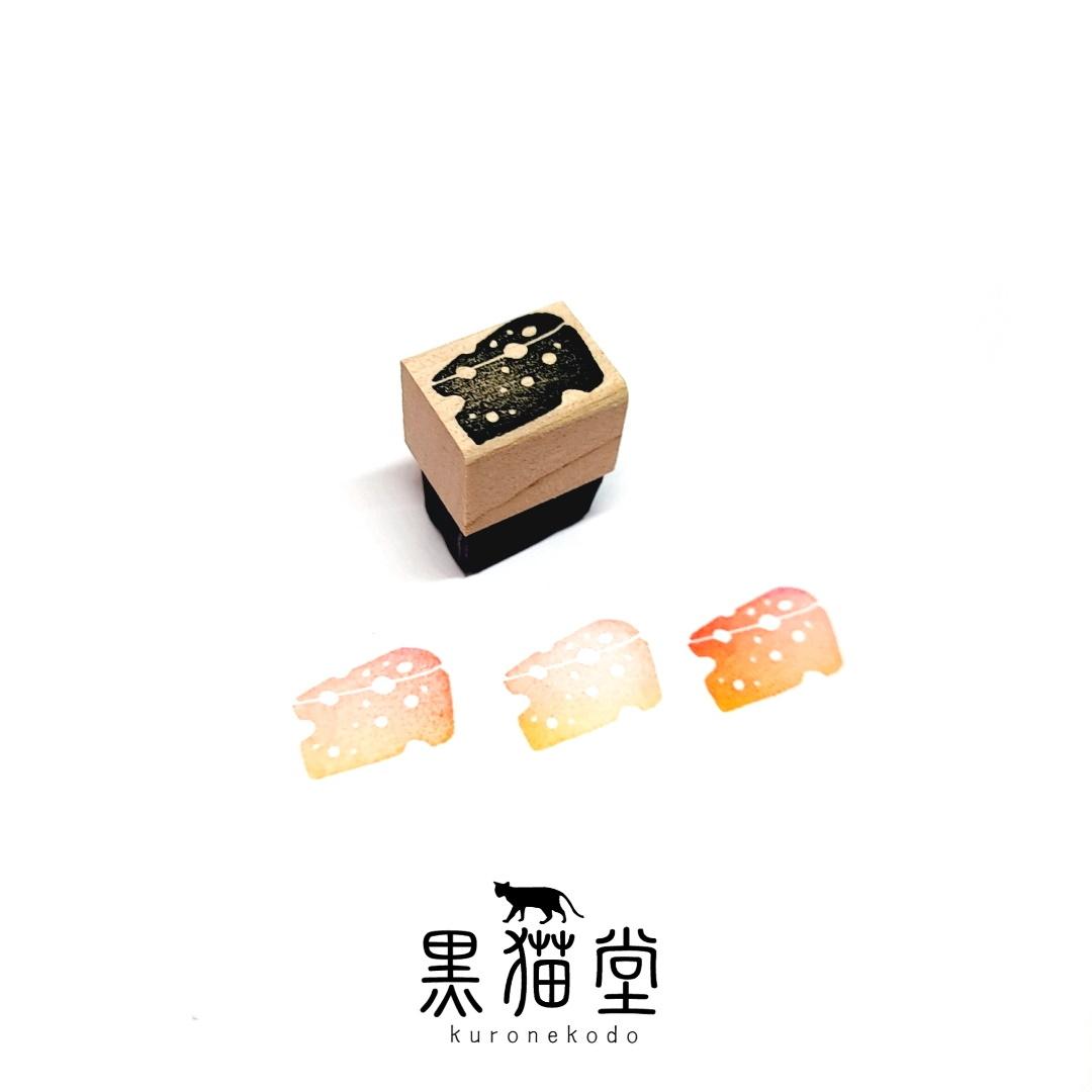 穴あきチーズ(小)