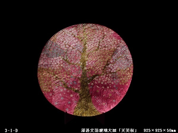 深甚文箔玻璃大皿「天笑桜」(925×925×50㎜)   3-1-D