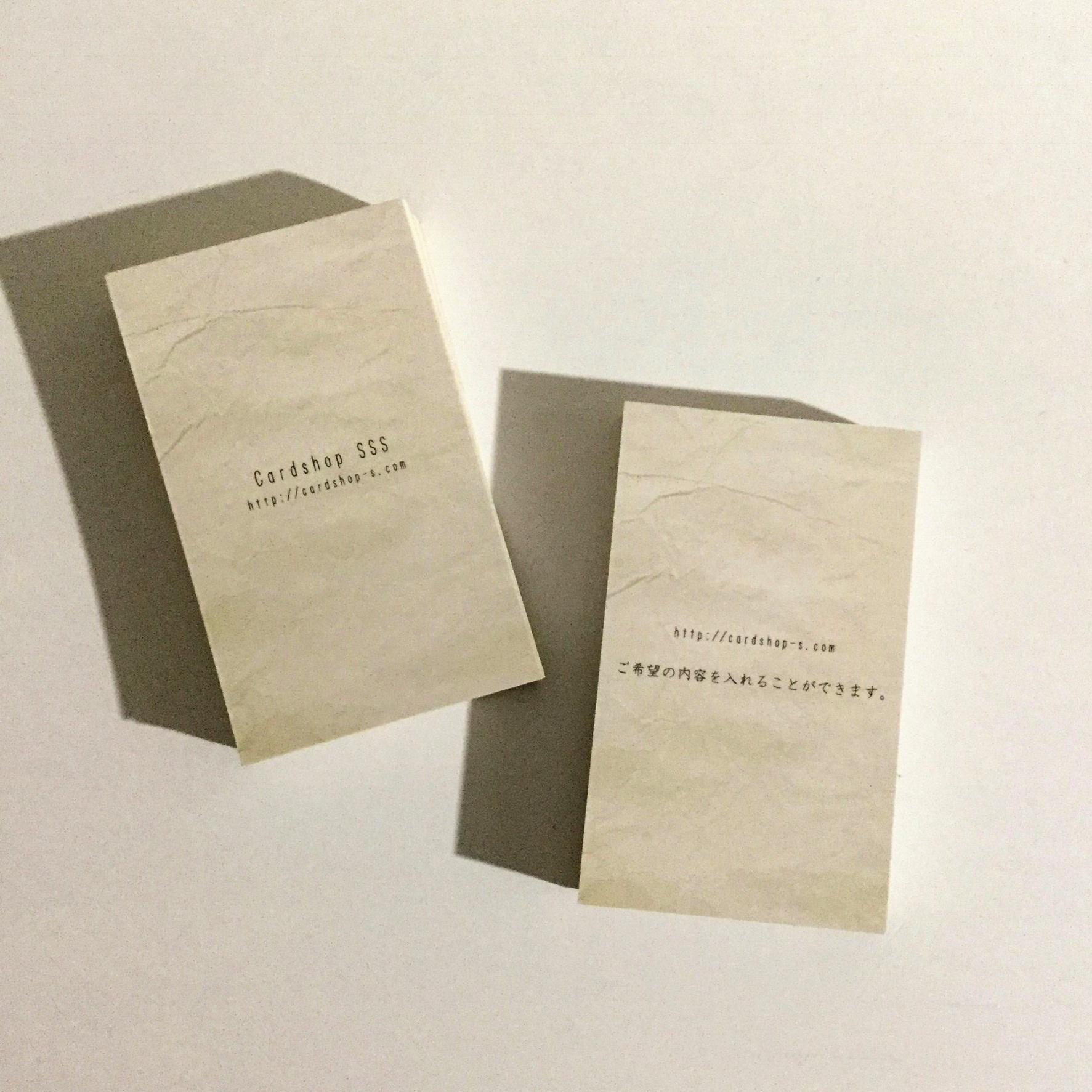 36d3_free【100枚】カスタマイズ名刺【ショップカード】